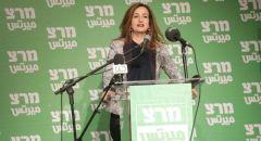 """المرشحة غيداء ريناوي زعبي تباشر بإقامة """"صندوق ميرتس"""" لدعم الطلاب الجامعيين العرب"""