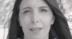 جث الجليل : وفاة المربية زينات حمد بيسان