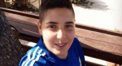 العثور على  الفتى سيف عرباس (15 عاما) من قلنسوة