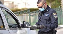 الشرطة تغرّم طبيبة من طمرة بـ 5000 شيقل لمخالفتها الحجر الصحي