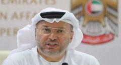 الإمارات تدعو لتحريك عملية السلام الفلسطينية الإسرائيلية وإحياء المفاوضات