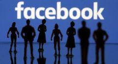 """الهند تمنع شرطتها من استخدام """"فيسبوك"""""""