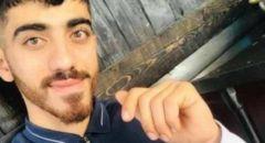 رهط: اقرار وفاة رمضان ابو لطيف الذي تعرض لاطلاق نار فجر اليوم