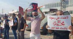 نحف:  مظاهرة على مفرق القرية نصرةً لرسول الله