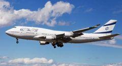 شركات طيران كبرى تلغي رحلاتها الى اسرائيل