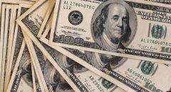الدين العالمي سيقفز إلى 277 تريليون دولار بنهاية السنة وسط حمى إنفاق