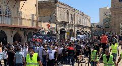 """مظاهرة حاشدة في يافا احتجاجاََ على  تجريف """" مقبرة الإسعاف"""""""