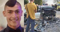 مسعدة: مصرع الشاب حسين الشوفي (23 عامًا)  واصابة 4 آخرين اثر حادث طرق مروّع في الجولان