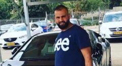 مقتل الشاب أحمد أبو قطيش طعنا في القدس