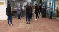وزير التعليم يقلص امتحانات البحروت الى 5 مواضيع فقط بسبب الكورونا