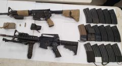 رهط: اعتقال 4 مشتبهين باطلاق نار وحيازة السلاح