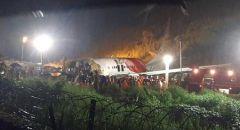 تحطم طائرة هندية على متنها 191 شخصاً ومصرع 14 شخصََا