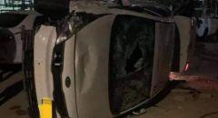 اصابة رجلين بجراح متفاوتة خلال شجار في كفرمندا