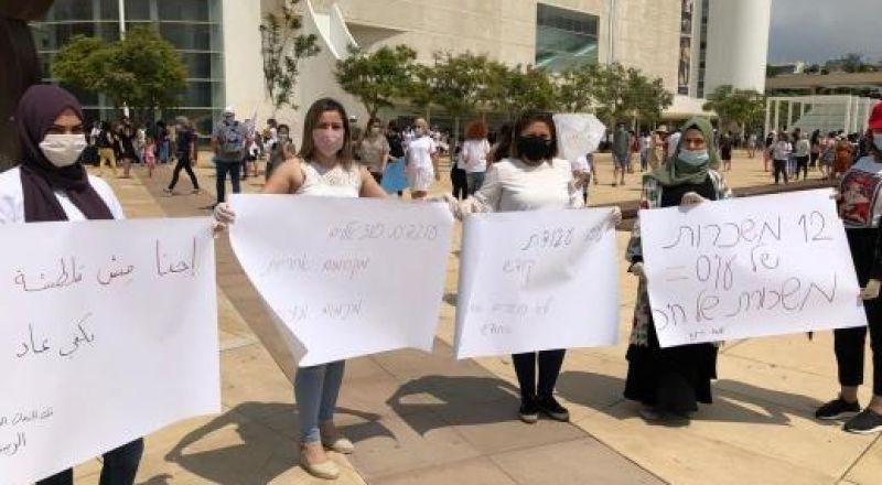 مظاهرة في تل ابيب والإعلان عن إضراب شامل من قبل العاملين الاجتماعيين