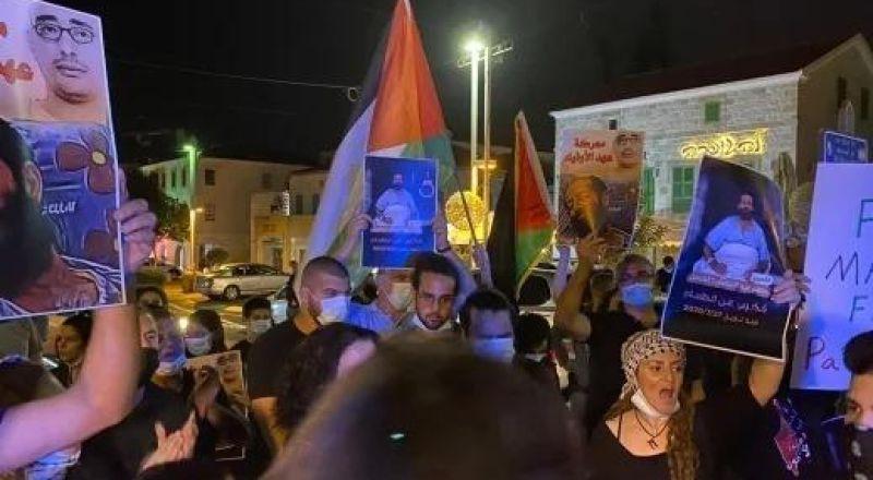 مظاهرة مساندة للأسير ماهر الأخرس في حيفا وإعتقال شاب من دبورية دعا للشهادة وقتل اليهود