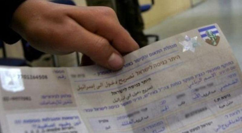 عشية عيد الاضحى: اسرائيل تصدر 150 الف تصريح لاهالي الضفة