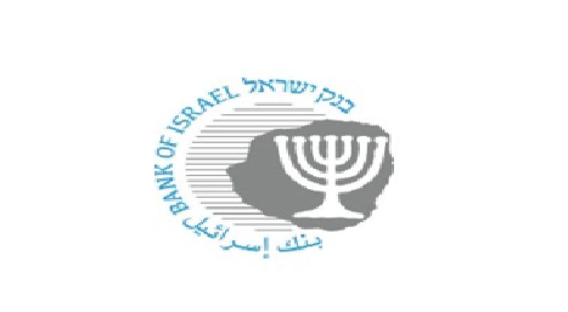 بنك إسرائيل يطلق حملة إعلاميّة عبر مختلف وسائل الإعلام لزيادة وعي الجمهور بشأن استخدام طريقة الدفع الذكية وميزاتها