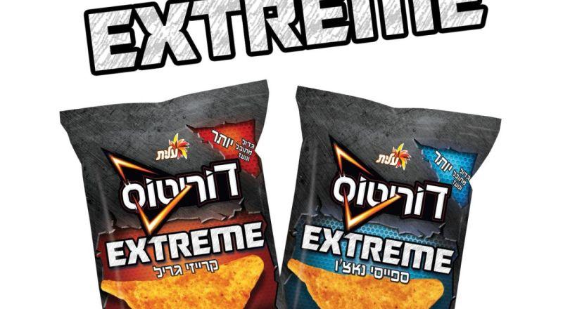 جديد! دوريتوس EXTREME!  أكبر أكثر، مقرمش أكثر، ومبهّر أكثر  لا يمكنكم مقاومته!