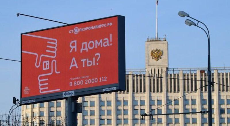 موسكو تقفز 16 مرتبة في تصنيف المدن الذكية