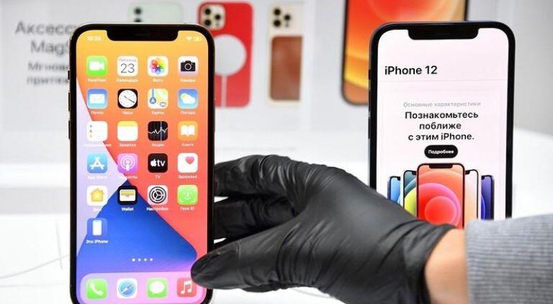 هواتف آيفون التي لن تحصل على نظام iOS الجديد