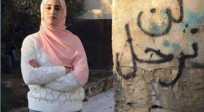 الافراج عن الناشطة منى الكرد بعد اعتقالها صباح اليوم