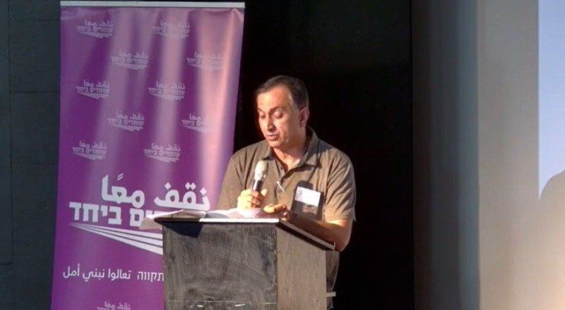 """بمبادرة نقف معًا """"مؤتمر الجليل الأول للشراكة العربية-اليهودية"""" و حضور مهيب"""