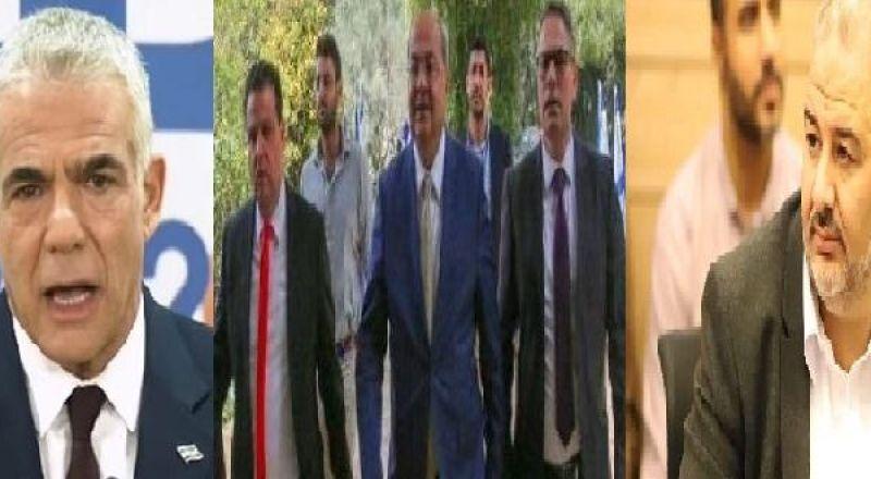 الجبهة والعربية للتغيير توصيان على يئير لبيد لتشكيل الحكومة والتجمع والموحدة يمتنعان التوصية