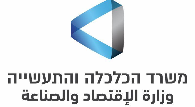 تقديم اتفاقيّة التعاون الاقتصادي بين إسرائيل والبحرين لمصادقة الحكومة