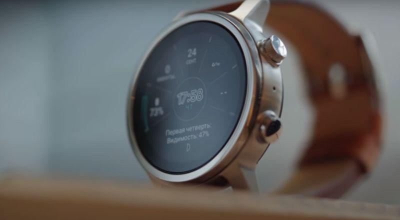 موتورولا تطوّر جيلا جديدا من الساعات الذكية