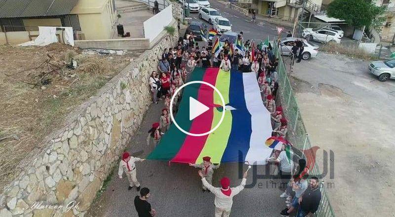 الرامة تحتفل في زيارة النبي شعيب عليه السلام